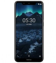 Nokia X5 Parts